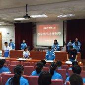 我校首届文化艺术节之第三届汉字听写大...